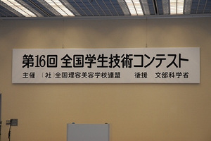 Tddsc_0055