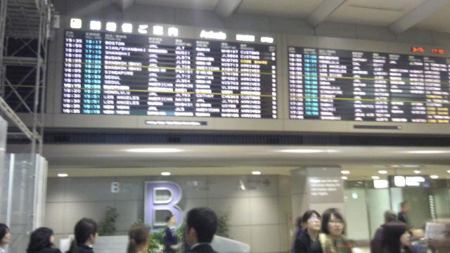 日本到着☆